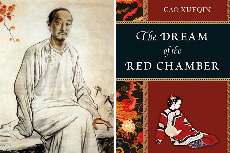 Top 10 Best Selling Books: Dream of the Red Chamber